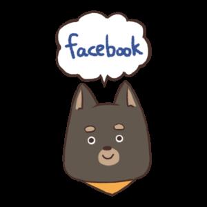 facebook用ボタン素材1