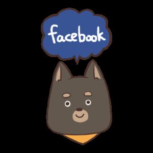 facebook用ボタン素材2