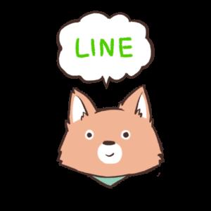 LINE用ボタン素材1