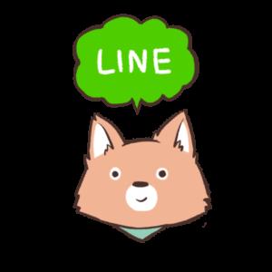 LINE用ボタン素材2