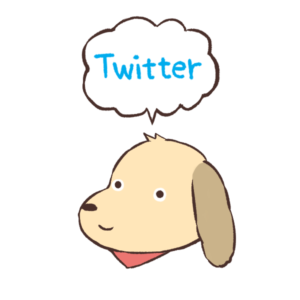 Twitter用ボタン素材1