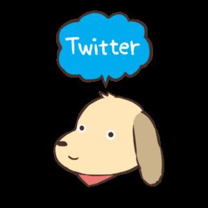 Twitter用ボタン素材2