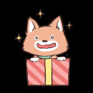 プレゼントに喜ぶ犬のイラスト